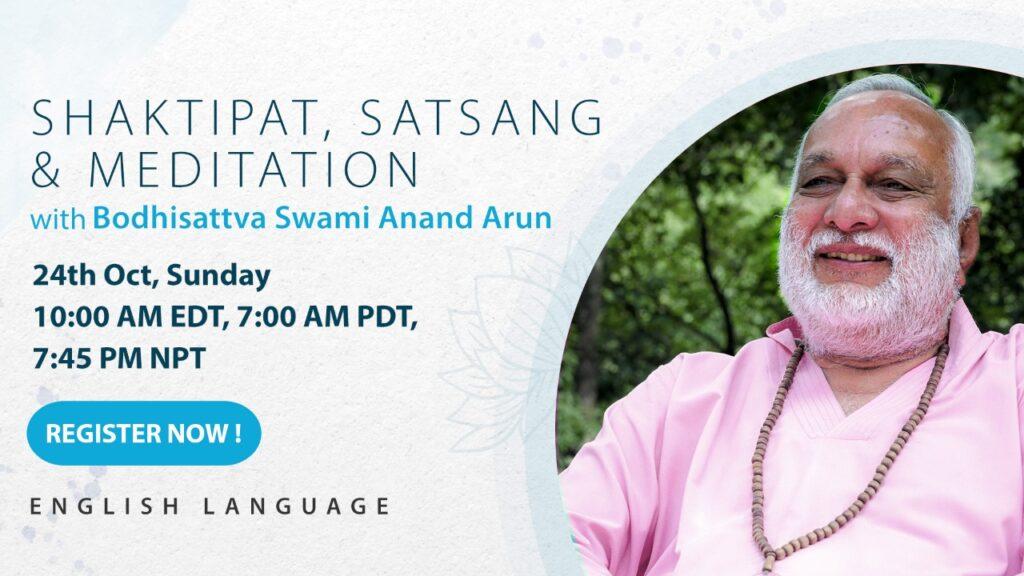 3hr shaktipat, satsang and meditation with Swami Anand Arun @ http://bit.ly/oct24satsang